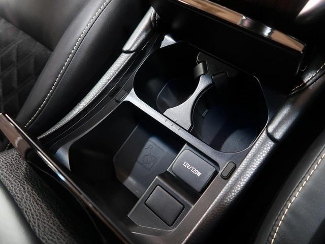 「トヨタ」「ハリアー」「SUV・クロカン」「愛知県」の中古車43