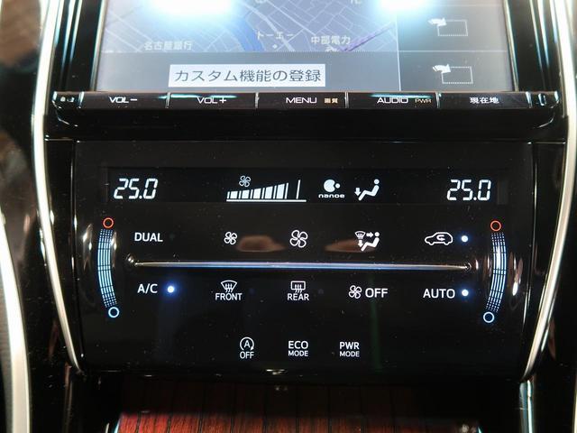 「トヨタ」「ハリアー」「SUV・クロカン」「愛知県」の中古車45