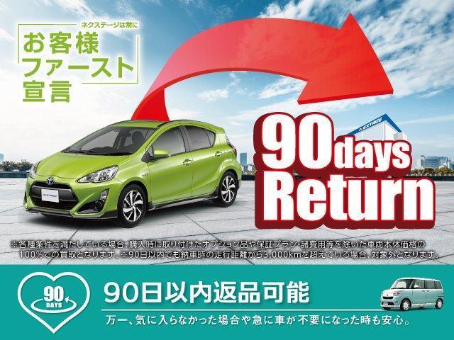 「トヨタ」「ハリアー」「SUV・クロカン」「愛知県」の中古車64