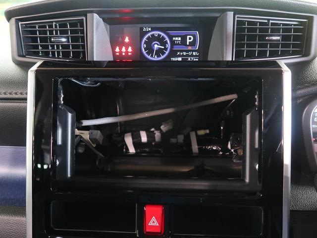 カスタムG 登録済み未使用車 両側電動スライドドア 禁煙車(3枚目)