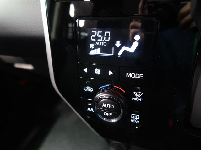 カスタムG 登録済み未使用車 両側電動スライドドア 禁煙車(8枚目)