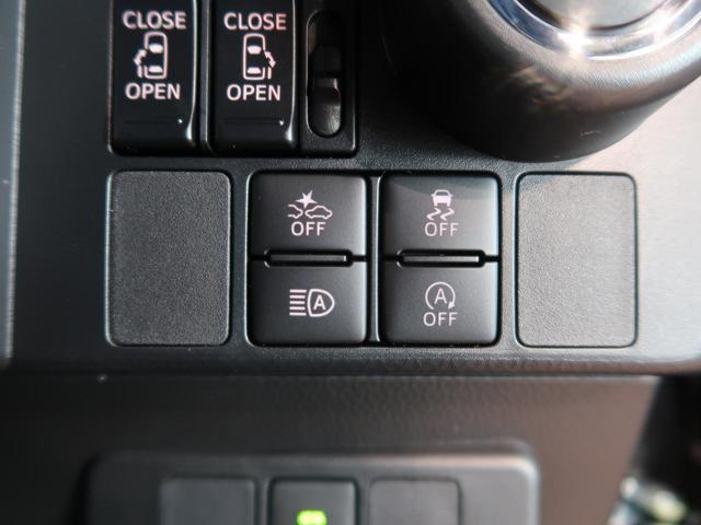 カスタムG 登録済み未使用車 両側電動スライドドア 禁煙車(9枚目)