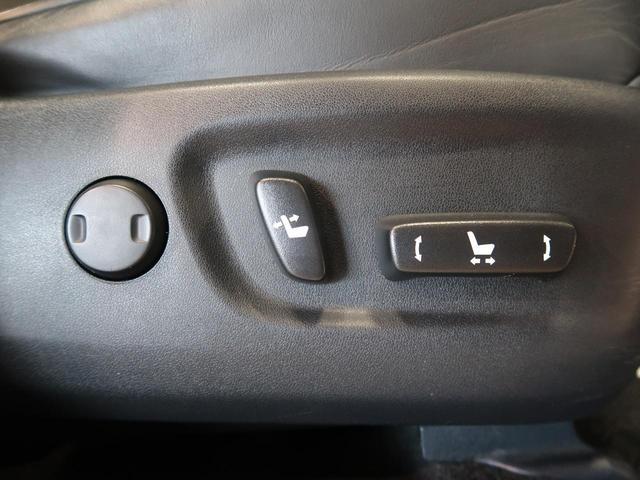 NX200t Fスポーツ 衝突被害軽減装置 禁煙車 ETC(9枚目)