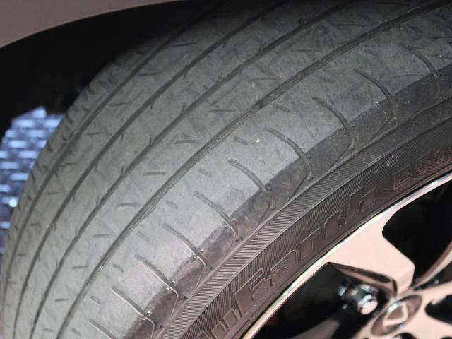 NX200t Fスポーツ 衝突被害軽減装置 禁煙車 ETC(16枚目)