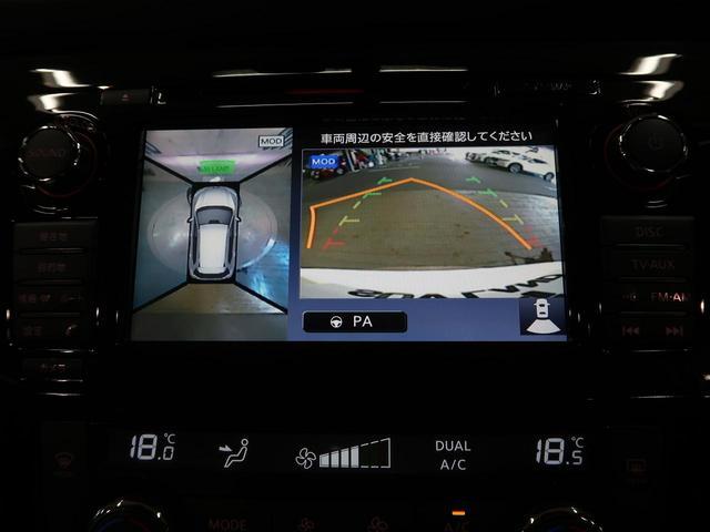 20Xtt エマージェンシーブレーキパッケージ 純正ナビ 全周囲カメラ オートクルーズコントロール 撥水カプロンシート シートヒーター クリアランスソナー LEDヘッドライト オートライト スマートキー ETC(4枚目)