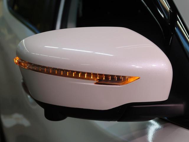 20Xtt エマージェンシーブレーキパッケージ 純正ナビ 全周囲カメラ オートクルーズコントロール 撥水カプロンシート シートヒーター クリアランスソナー LEDヘッドライト オートライト スマートキー ETC(21枚目)