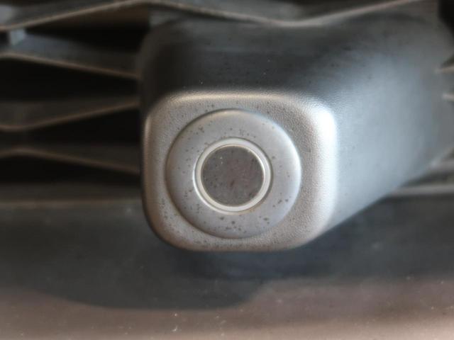 20Xtt エマージェンシーブレーキパッケージ 純正ナビ 全周囲カメラ オートクルーズコントロール 撥水カプロンシート シートヒーター クリアランスソナー LEDヘッドライト オートライト スマートキー ETC(29枚目)