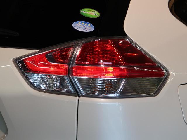 20Xtt エマージェンシーブレーキパッケージ 純正ナビ 全周囲カメラ オートクルーズコントロール 撥水カプロンシート シートヒーター クリアランスソナー LEDヘッドライト オートライト スマートキー ETC(34枚目)