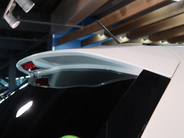 20Xtt エマージェンシーブレーキパッケージ 純正ナビ 全周囲カメラ オートクルーズコントロール 撥水カプロンシート シートヒーター クリアランスソナー LEDヘッドライト オートライト スマートキー ETC(36枚目)