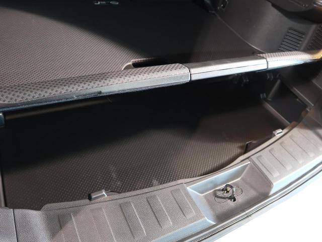 20Xtt エマージェンシーブレーキパッケージ 純正ナビ 全周囲カメラ オートクルーズコントロール 撥水カプロンシート シートヒーター クリアランスソナー LEDヘッドライト オートライト スマートキー ETC(39枚目)