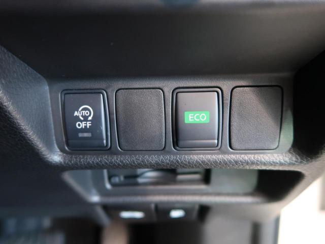 20Xtt エマージェンシーブレーキパッケージ 純正ナビ 全周囲カメラ オートクルーズコントロール 撥水カプロンシート シートヒーター クリアランスソナー LEDヘッドライト オートライト スマートキー ETC(47枚目)