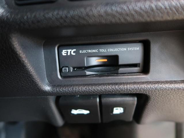 20Xtt エマージェンシーブレーキパッケージ 純正ナビ 全周囲カメラ オートクルーズコントロール 撥水カプロンシート シートヒーター クリアランスソナー LEDヘッドライト オートライト スマートキー ETC(48枚目)