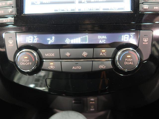 20Xtt エマージェンシーブレーキパッケージ 純正ナビ 全周囲カメラ オートクルーズコントロール 撥水カプロンシート シートヒーター クリアランスソナー LEDヘッドライト オートライト スマートキー ETC(53枚目)