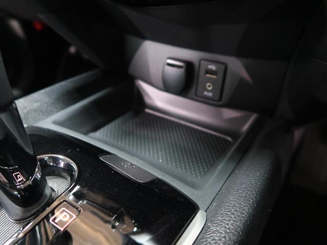 20Xtt エマージェンシーブレーキパッケージ 純正ナビ 全周囲カメラ オートクルーズコントロール 撥水カプロンシート シートヒーター クリアランスソナー LEDヘッドライト オートライト スマートキー ETC(54枚目)