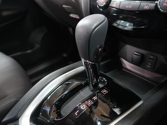 20Xtt エマージェンシーブレーキパッケージ 純正ナビ 全周囲カメラ オートクルーズコントロール 撥水カプロンシート シートヒーター クリアランスソナー LEDヘッドライト オートライト スマートキー ETC(55枚目)