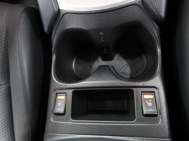 20Xtt エマージェンシーブレーキパッケージ 純正ナビ 全周囲カメラ オートクルーズコントロール 撥水カプロンシート シートヒーター クリアランスソナー LEDヘッドライト オートライト スマートキー ETC(56枚目)