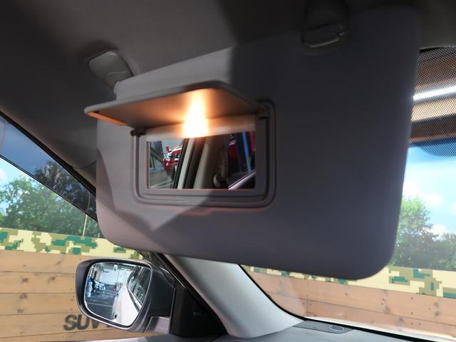 20Xtt エマージェンシーブレーキパッケージ 純正ナビ 全周囲カメラ オートクルーズコントロール 撥水カプロンシート シートヒーター クリアランスソナー LEDヘッドライト オートライト スマートキー ETC(59枚目)