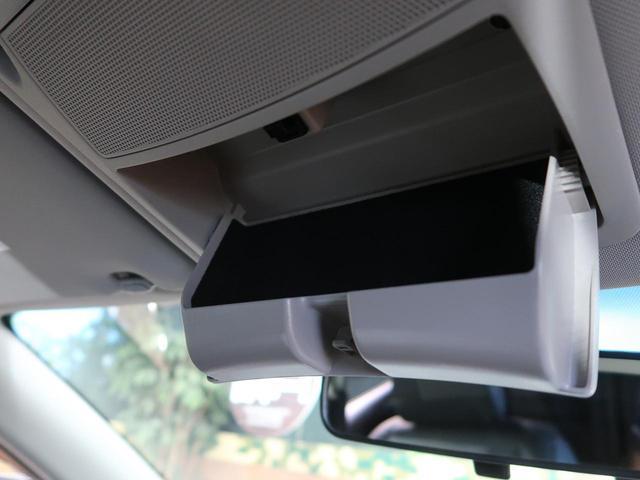 20Xtt エマージェンシーブレーキパッケージ 純正ナビ 全周囲カメラ オートクルーズコントロール 撥水カプロンシート シートヒーター クリアランスソナー LEDヘッドライト オートライト スマートキー ETC(60枚目)