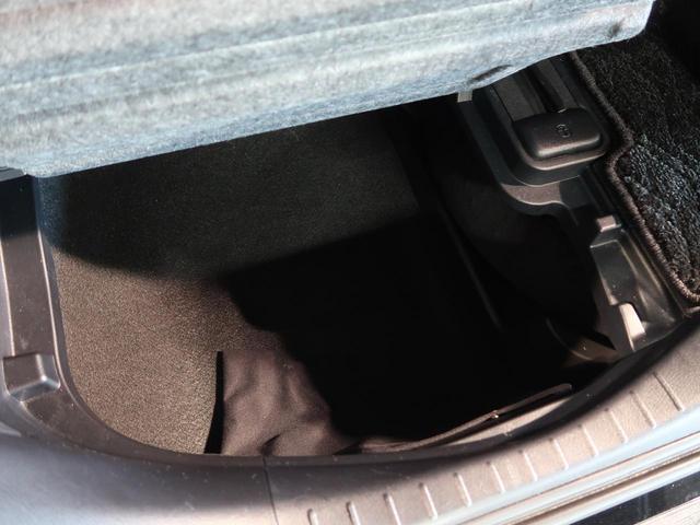 2.5Z Gエディション 純正ナビ デジタルインナーミラー 衝突軽減システム レーダークルーズコントロール 両側電動スライドドア クリアランスソナー ビルトインETC サンルーフ ブラックレザーシート(42枚目)