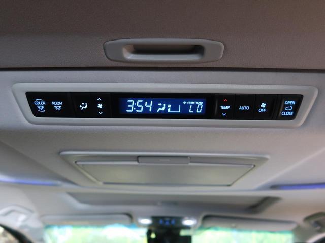 2.5Z Gエディション 純正ナビ デジタルインナーミラー 衝突軽減システム レーダークルーズコントロール 両側電動スライドドア クリアランスソナー ビルトインETC サンルーフ ブラックレザーシート(52枚目)