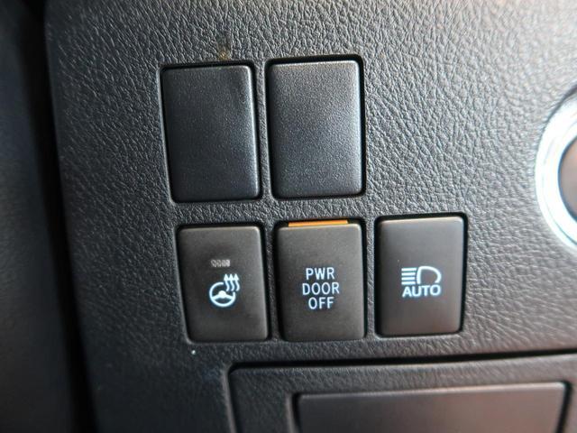 2.5Z Gエディション 純正ナビ デジタルインナーミラー 衝突軽減システム レーダークルーズコントロール 両側電動スライドドア クリアランスソナー ビルトインETC サンルーフ ブラックレザーシート(59枚目)