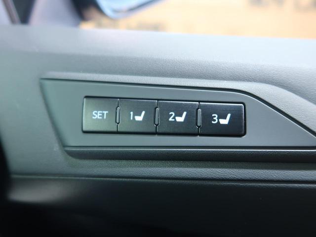 2.5Z Gエディション 純正ナビ デジタルインナーミラー 衝突軽減システム レーダークルーズコントロール 両側電動スライドドア クリアランスソナー ビルトインETC サンルーフ ブラックレザーシート(61枚目)
