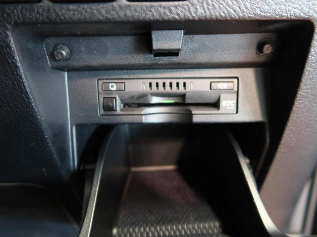 2.5Z Gエディション 純正ナビ デジタルインナーミラー 衝突軽減システム レーダークルーズコントロール 両側電動スライドドア クリアランスソナー ビルトインETC サンルーフ ブラックレザーシート(63枚目)