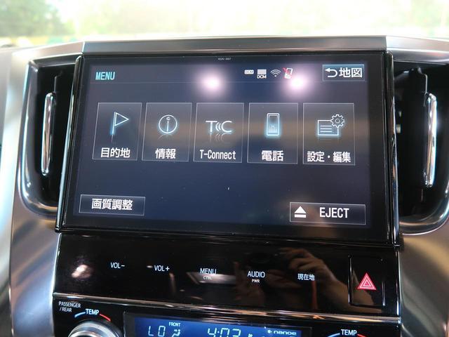 2.5Z Gエディション 純正ナビ デジタルインナーミラー 衝突軽減システム レーダークルーズコントロール 両側電動スライドドア クリアランスソナー ビルトインETC サンルーフ ブラックレザーシート(66枚目)