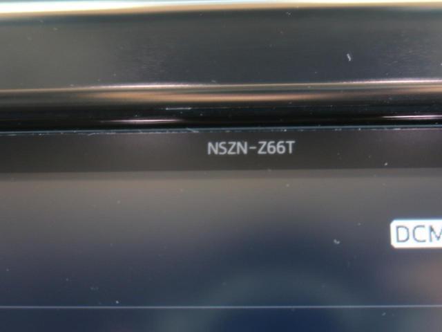 2.5Z Gエディション 純正ナビ デジタルインナーミラー 衝突軽減システム レーダークルーズコントロール 両側電動スライドドア クリアランスソナー ビルトインETC サンルーフ ブラックレザーシート(67枚目)