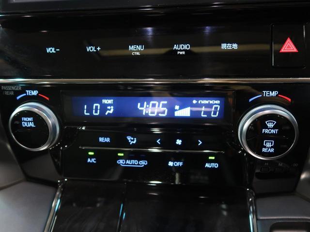2.5Z Gエディション 純正ナビ デジタルインナーミラー 衝突軽減システム レーダークルーズコントロール 両側電動スライドドア クリアランスソナー ビルトインETC サンルーフ ブラックレザーシート(68枚目)