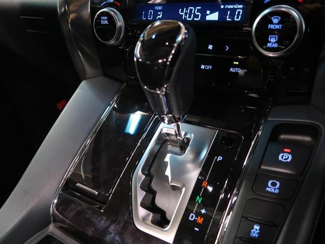 2.5Z Gエディション 純正ナビ デジタルインナーミラー 衝突軽減システム レーダークルーズコントロール 両側電動スライドドア クリアランスソナー ビルトインETC サンルーフ ブラックレザーシート(69枚目)