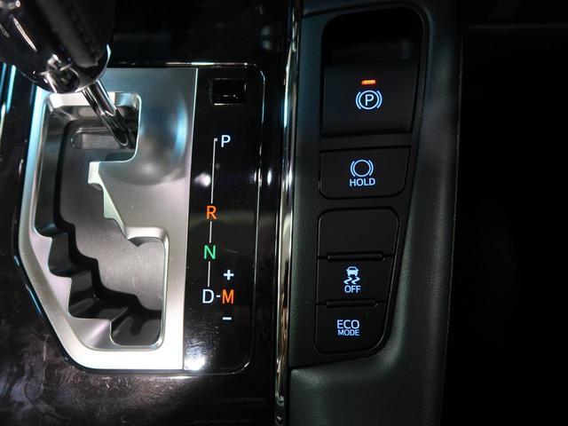 2.5Z Gエディション 純正ナビ デジタルインナーミラー 衝突軽減システム レーダークルーズコントロール 両側電動スライドドア クリアランスソナー ビルトインETC サンルーフ ブラックレザーシート(70枚目)