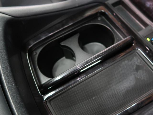 2.5Z Gエディション 純正ナビ デジタルインナーミラー 衝突軽減システム レーダークルーズコントロール 両側電動スライドドア クリアランスソナー ビルトインETC サンルーフ ブラックレザーシート(72枚目)