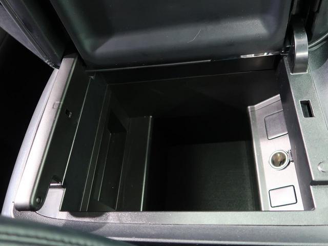 2.5Z Gエディション 純正ナビ デジタルインナーミラー 衝突軽減システム レーダークルーズコントロール 両側電動スライドドア クリアランスソナー ビルトインETC サンルーフ ブラックレザーシート(73枚目)