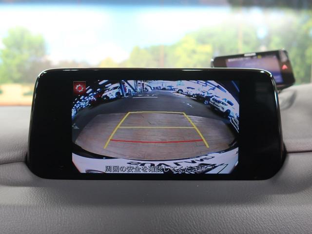XDプロアクティブ 純正ナビ 衝突軽減システム レーダークルーズコントロール クリアランスソナー 4WD シートヒーター 禁煙車 バックカメラ レーンアシスト LEDヘッドライト(4枚目)
