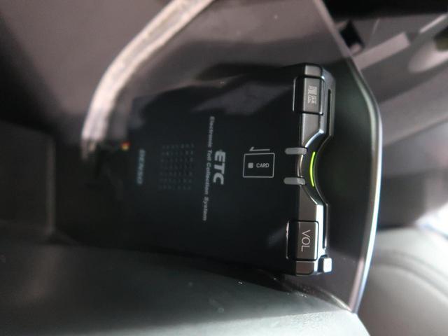 XDプロアクティブ 純正ナビ 衝突軽減システム レーダークルーズコントロール クリアランスソナー 4WD シートヒーター 禁煙車 バックカメラ レーンアシスト LEDヘッドライト(7枚目)