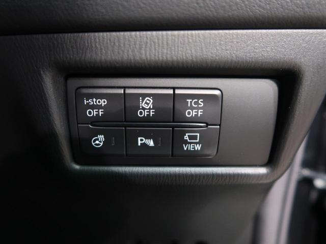 XDプロアクティブ 純正ナビ 衝突軽減システム レーダークルーズコントロール クリアランスソナー 4WD シートヒーター 禁煙車 バックカメラ レーンアシスト LEDヘッドライト(8枚目)