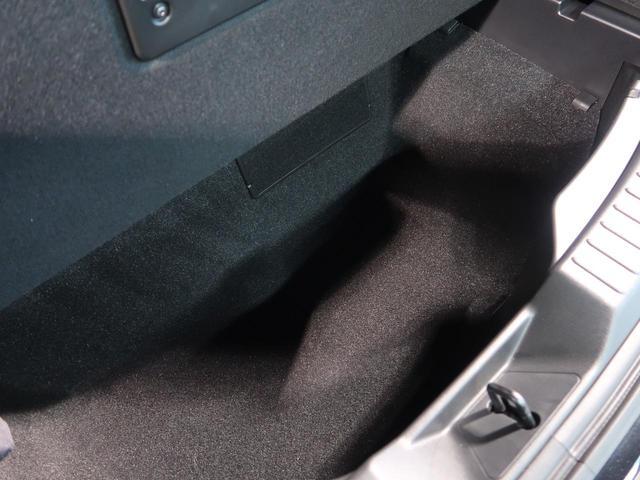 XDプロアクティブ 純正ナビ 衝突軽減システム レーダークルーズコントロール クリアランスソナー 4WD シートヒーター 禁煙車 バックカメラ レーンアシスト LEDヘッドライト(39枚目)