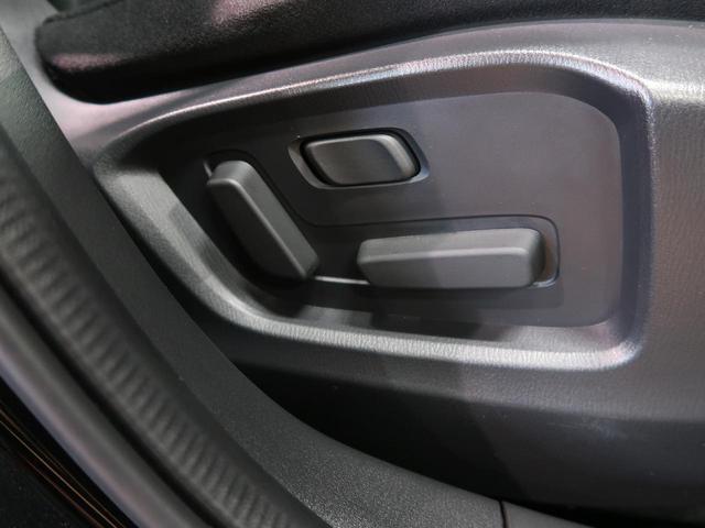 XDプロアクティブ 純正ナビ 衝突軽減システム レーダークルーズコントロール クリアランスソナー 4WD シートヒーター 禁煙車 バックカメラ レーンアシスト LEDヘッドライト(43枚目)