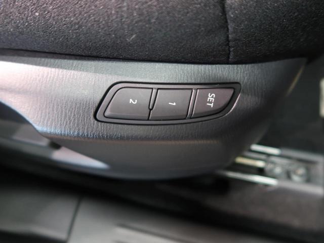 XDプロアクティブ 純正ナビ 衝突軽減システム レーダークルーズコントロール クリアランスソナー 4WD シートヒーター 禁煙車 バックカメラ レーンアシスト LEDヘッドライト(44枚目)