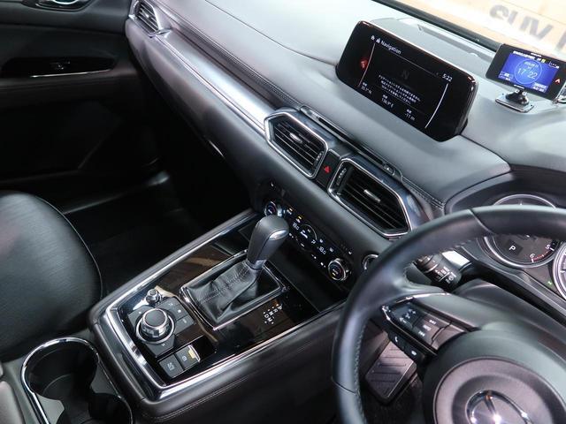 XDプロアクティブ 純正ナビ 衝突軽減システム レーダークルーズコントロール クリアランスソナー 4WD シートヒーター 禁煙車 バックカメラ レーンアシスト LEDヘッドライト(45枚目)