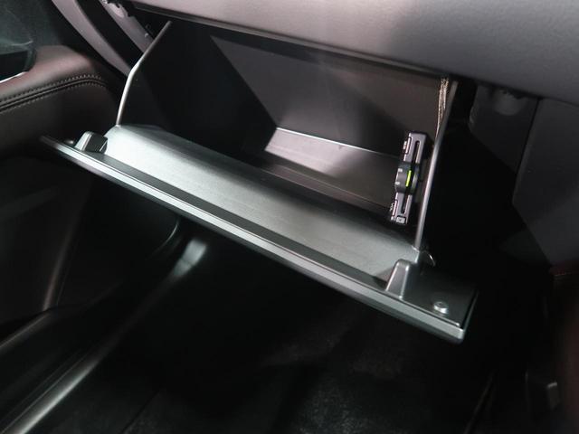 XDプロアクティブ 純正ナビ 衝突軽減システム レーダークルーズコントロール クリアランスソナー 4WD シートヒーター 禁煙車 バックカメラ レーンアシスト LEDヘッドライト(46枚目)