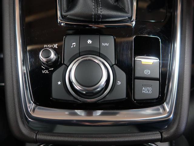 XDプロアクティブ 純正ナビ 衝突軽減システム レーダークルーズコントロール クリアランスソナー 4WD シートヒーター 禁煙車 バックカメラ レーンアシスト LEDヘッドライト(49枚目)