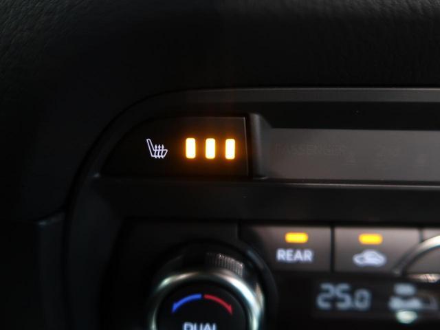 XDプロアクティブ 純正ナビ 衝突軽減システム レーダークルーズコントロール クリアランスソナー 4WD シートヒーター 禁煙車 バックカメラ レーンアシスト LEDヘッドライト(52枚目)