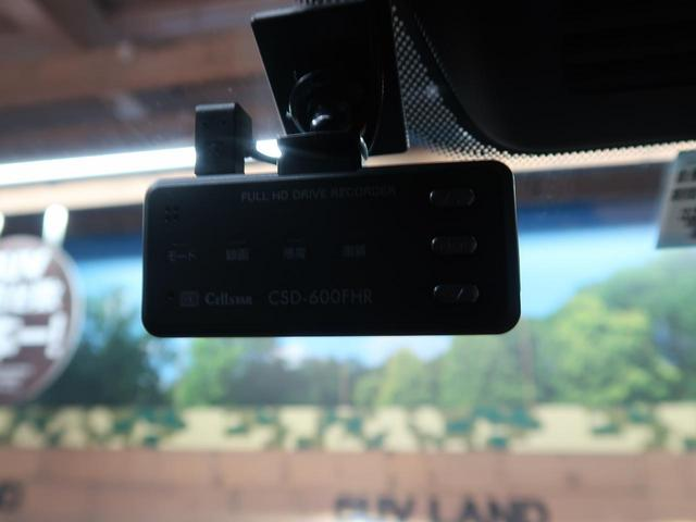 XDプロアクティブ 純正ナビ 衝突軽減システム レーダークルーズコントロール クリアランスソナー 4WD シートヒーター 禁煙車 バックカメラ レーンアシスト LEDヘッドライト(56枚目)