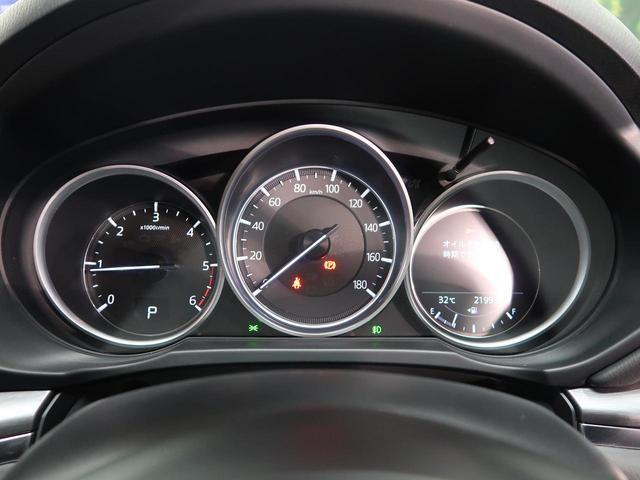 XDプロアクティブ 純正ナビ 衝突軽減システム レーダークルーズコントロール クリアランスソナー 4WD シートヒーター 禁煙車 バックカメラ レーンアシスト LEDヘッドライト(61枚目)