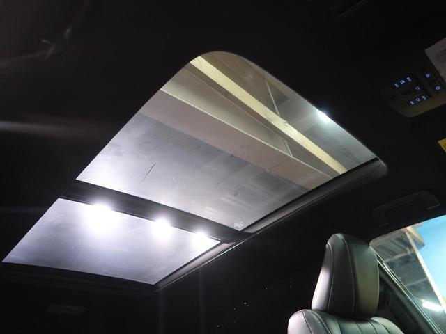 プレミアム 純正ナビ バックカメラ 衝突軽減システム レーダークルーズコントロール サンルーフ パワーシート レーンアシスト LEDヘッドライト  オートライト ETC アイドリングストップ(8枚目)