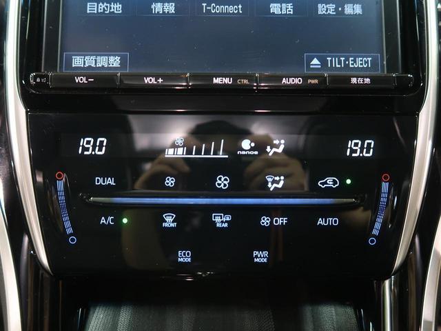 プレミアム 純正ナビ バックカメラ 衝突軽減システム レーダークルーズコントロール サンルーフ パワーシート レーンアシスト LEDヘッドライト  オートライト ETC アイドリングストップ(52枚目)