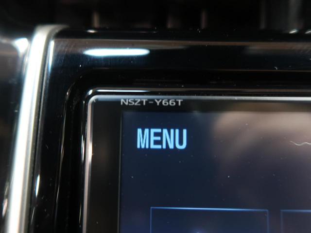 プレミアム 純正ナビ バックカメラ 衝突軽減システム レーダークルーズコントロール サンルーフ パワーシート レーンアシスト LEDヘッドライト  オートライト ETC アイドリングストップ(54枚目)
