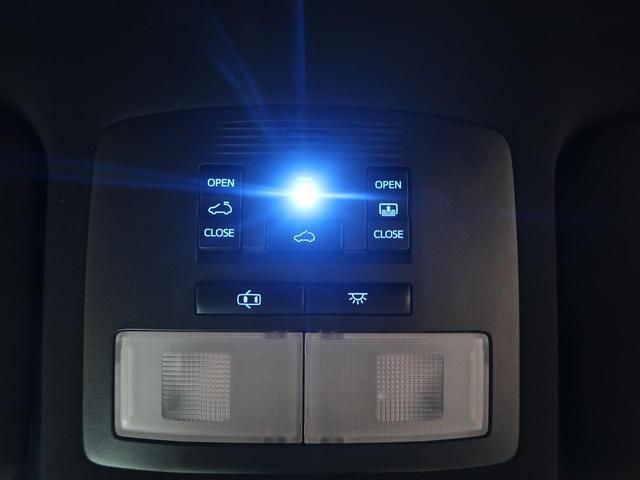 プレミアム 純正ナビ バックカメラ 衝突軽減システム レーダークルーズコントロール サンルーフ パワーシート レーンアシスト LEDヘッドライト  オートライト ETC アイドリングストップ(56枚目)